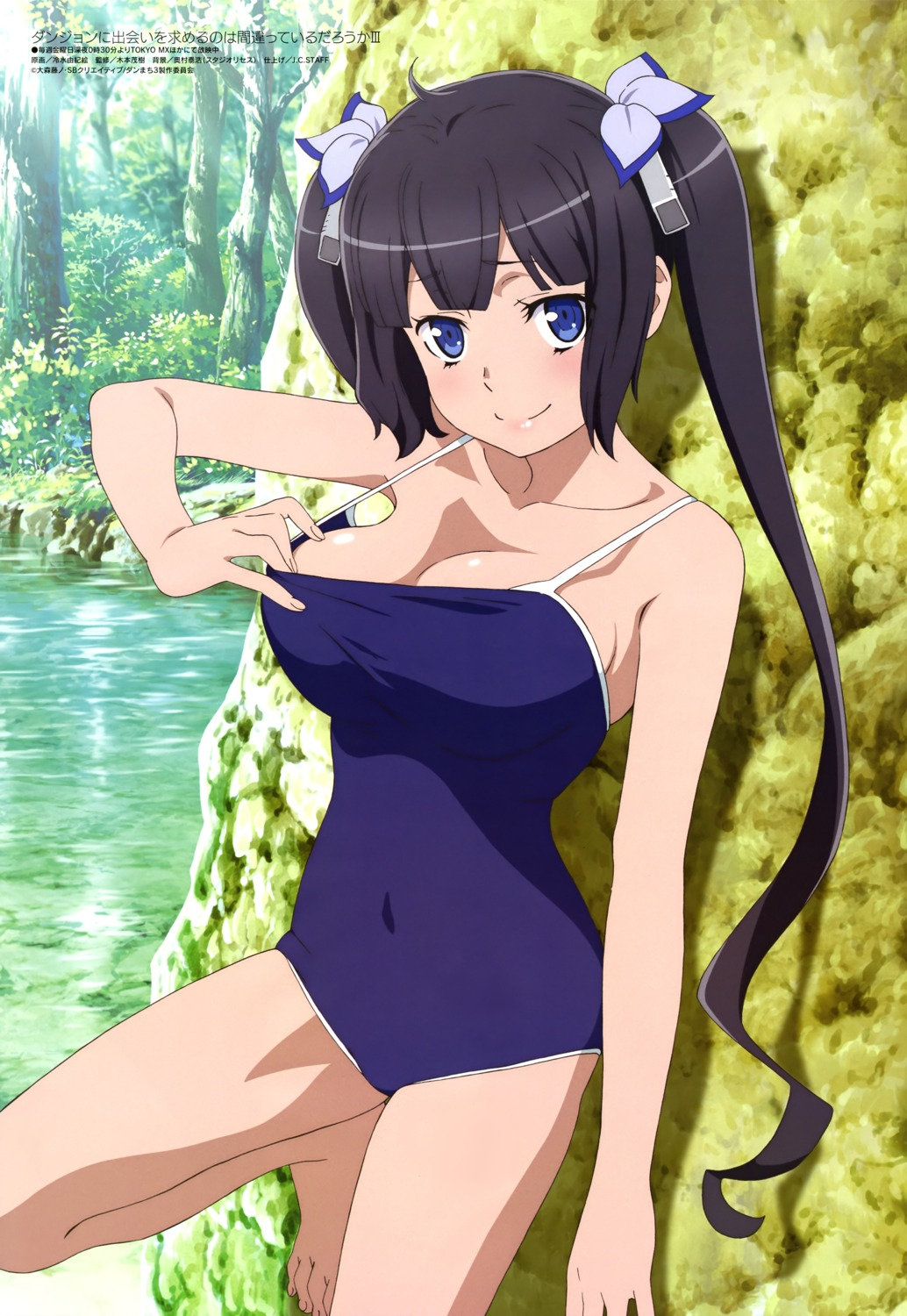 dungeon_ni_deai_wo_motomeru_no_wa_machigatteiru_darou_ka hestia_(dungeon) hiyamizu_yukie school_swimsuit swimsuits undressing