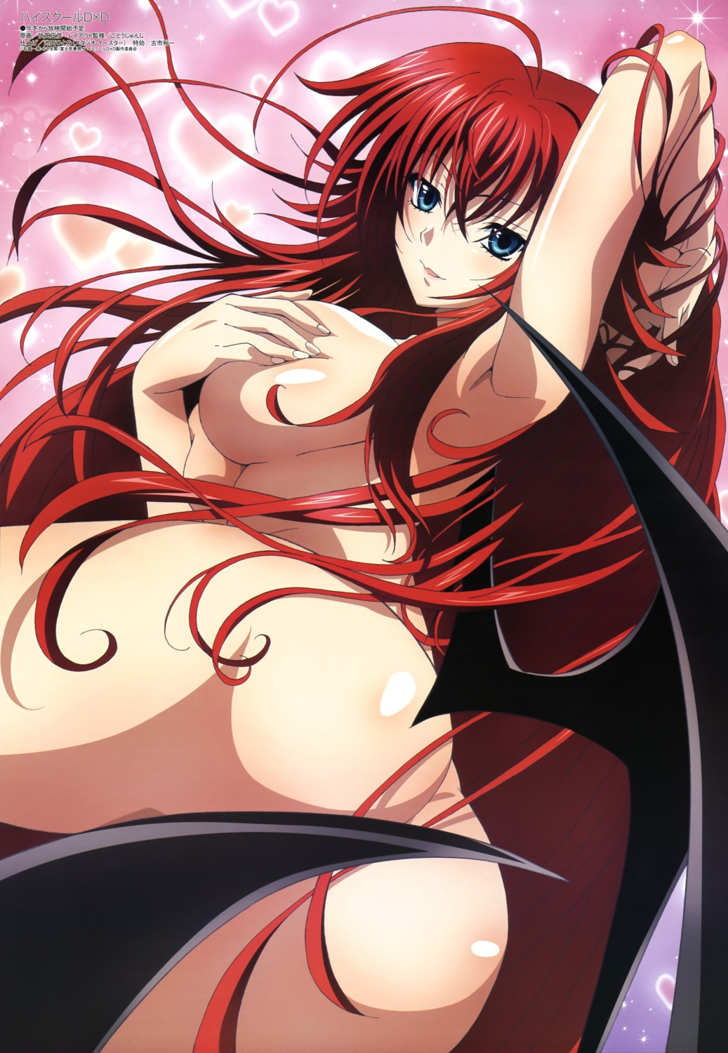 ass breast_hold devil highschool_dxd naked rias_gremory wings yoda_masahiko