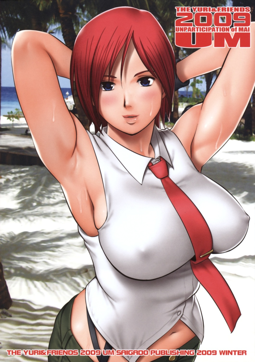 erect_nipples king_of_fighters saigado vanessa