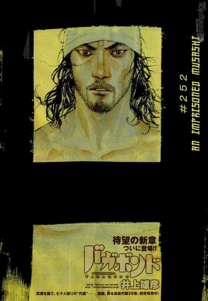 inoue_takehiko male vagabond
