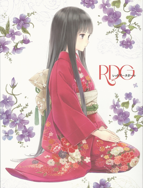 kimono kishida_mel rdg:_red_data_girl suzuhara_izumiko