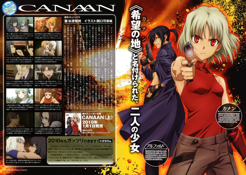 alphard canaan canaan_(character) gun sekiguchi_kanami