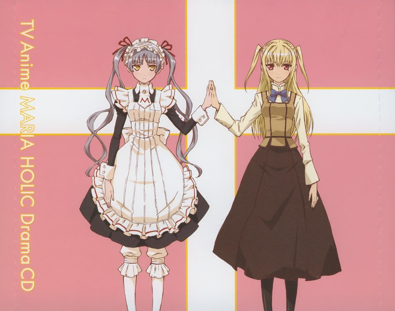 maid maria_holic seifuku shidou_mariya shinouji_matsurika trap