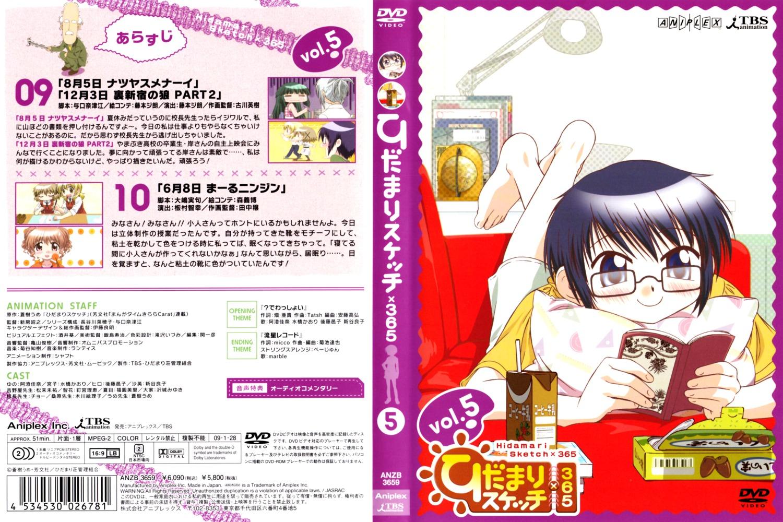 disc_cover hidamari_sketch megane sae