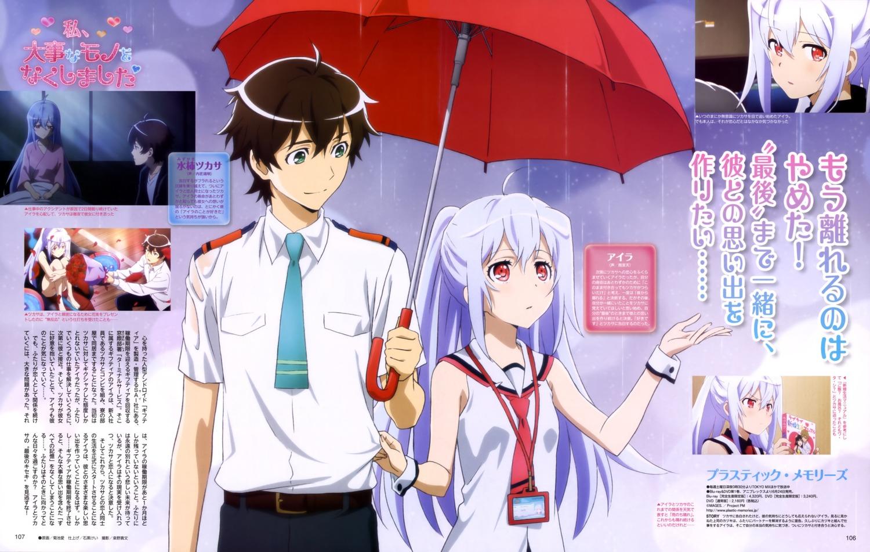 isla kikuchi_ai mizugaki_tsukasa plastic_memories umbrella uniform