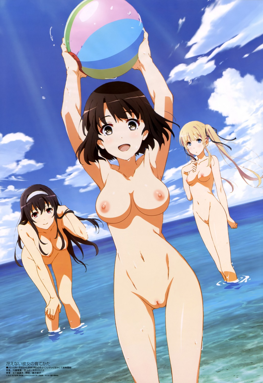 kasumigaoka_utaha katou_megumi kawatsuma_tomomi naked nipples photoshop pussy saenai_heroine_no_sodatekata sawamura_spencer_eriri uncensored wet