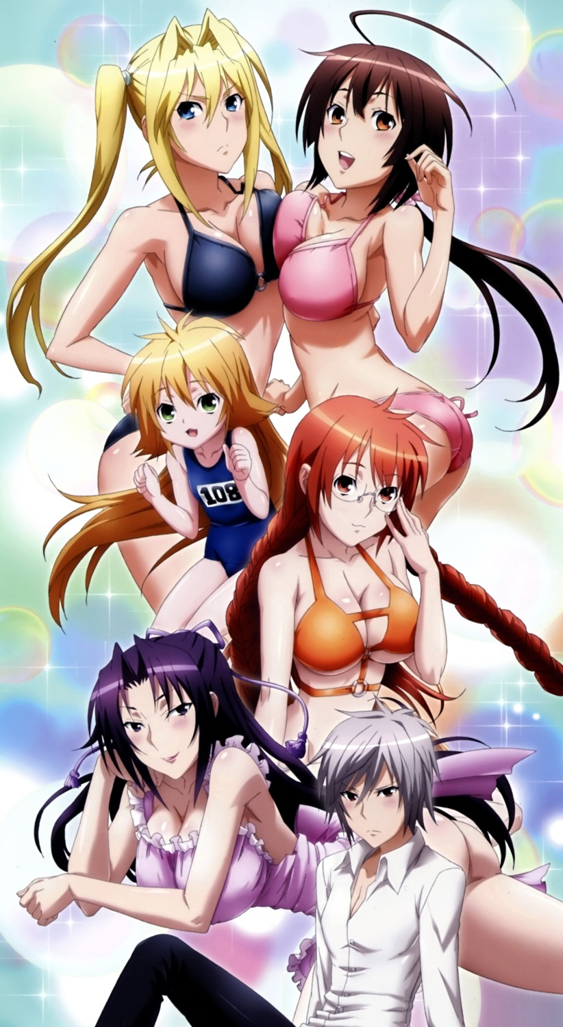 bikini homura kazehana kusano matsu megane musubi overfiltered scanning_resolution school_swimsuit sekirei swimsuits tsukiumi