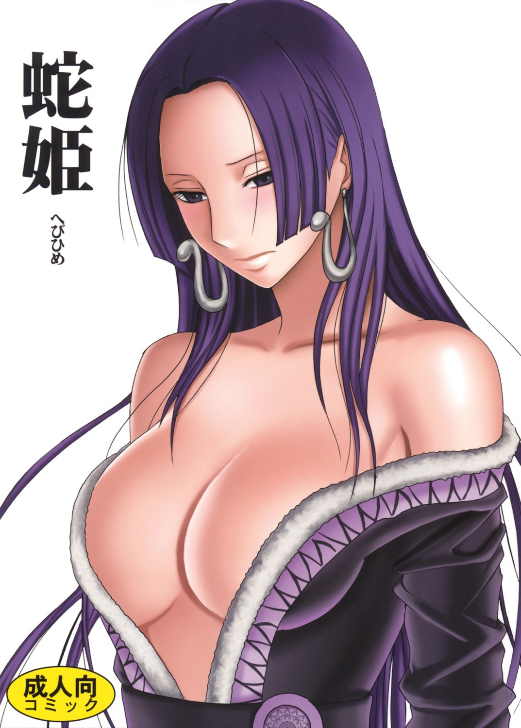 boa_hancock carmine cleavage crimson_comics no_bra one_piece