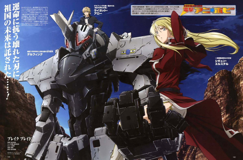 broken_blade delfing matsumura_takuya mecha paper_texture rygart_arrow sigyn_erster uniform