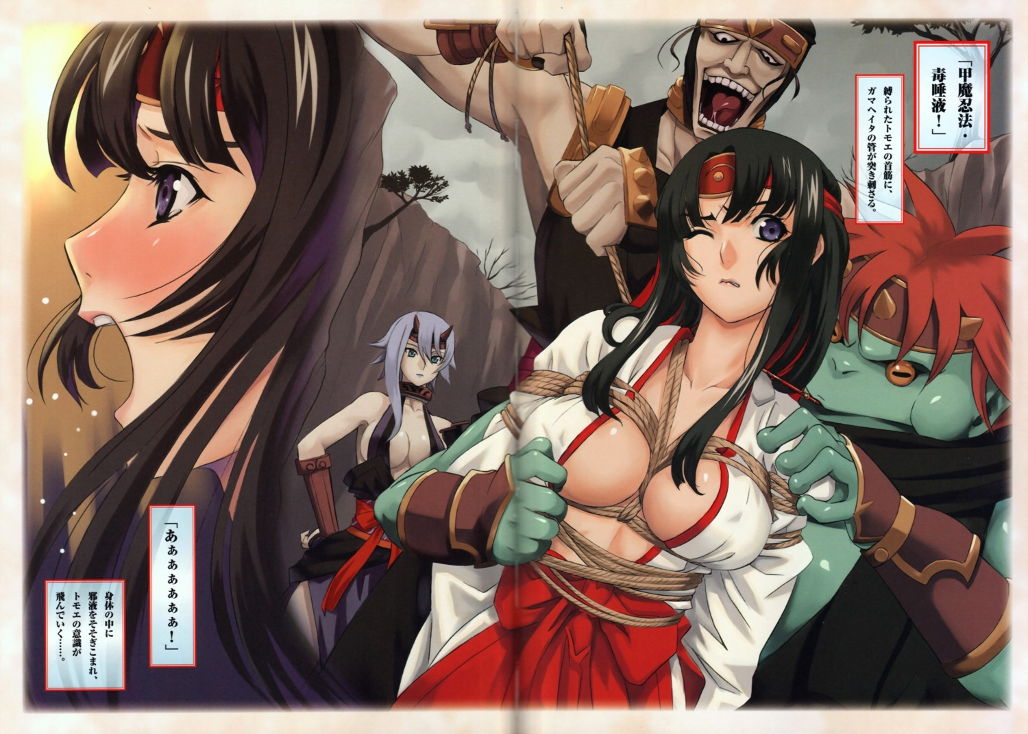 bondage cleavage crease eiwa erect_nipples miko no_bra queen's_blade shizuka tomoe