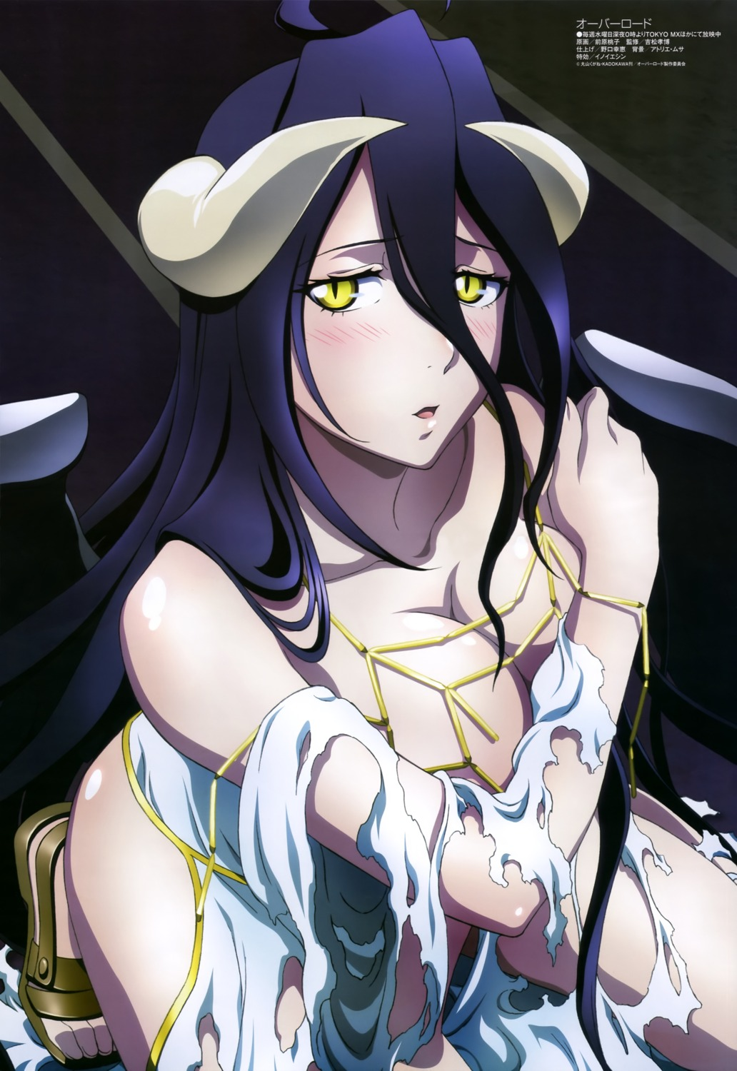 albedo_(overlord) breast_hold cleavage dress horns maehara_momoko overlord torn_clothes wings